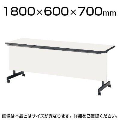 ニシキ工業 スタックテーブル 幅1800×奥行600mm 幕板付き LHB-1860P ホワイト B0739RGDMBホワイト
