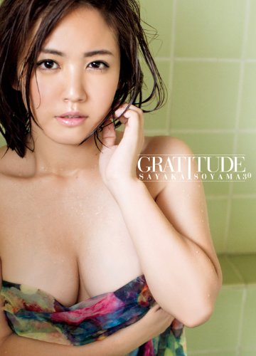 写真集  GRATITUDE 30