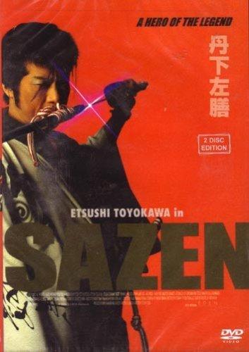 【年間ランキング6年連続受賞】 Sazen Toyokawa by Sazen Etsushi Etsushi Toyokawa B01EGQM2RC, 一風堂:8b6c6a9d --- h909215399.nichost.ru