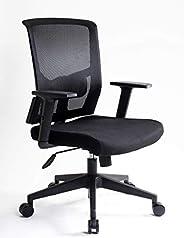 I SEATING Silla oficina ejecutiva con soporte lumbar ajustable en altura silla gamer sillas para escritorio si