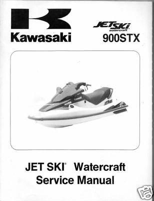 - 1997 Kawasaki Jet Ski 900 STX 900STX WATERCRAFT Service Shop Repair Manual OEM