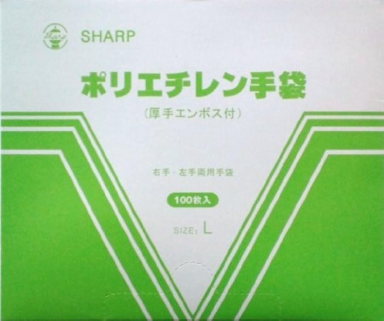 抜粋マグ代わりに新鋭工業 SHARP ポリエチレン手袋 左右兼用100枚入り Lサイズ 100枚入り