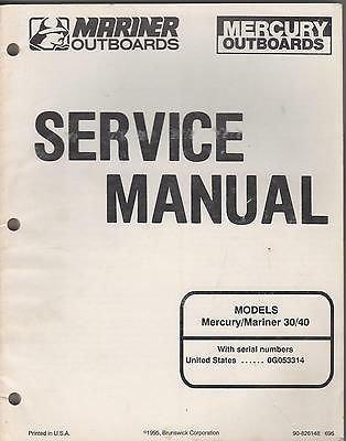 1996 MARINER/MERCURY 30/40 (90-826148) OUTBOARD SERVICE MANUAL (Mercury Outboard Parts Manual)