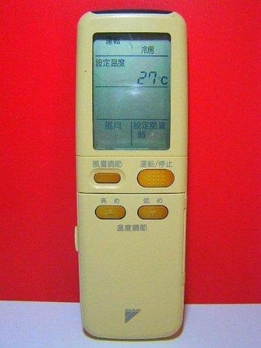 ダイキン エアコンリモコン BRC4A101