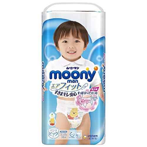 New////Японские подгузники Moony PBl Boy Japanese Diapers Nappies 12-22 kg. New 12-22 kg. Moony PBl Boy