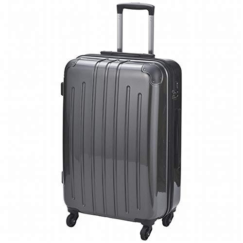 スーツケース B07N6945NR