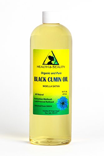 Black Seed Oil / Cumin Oil Refined Organic Carrier Cold Pressed Natural Fresh 100% Pure 32 oz