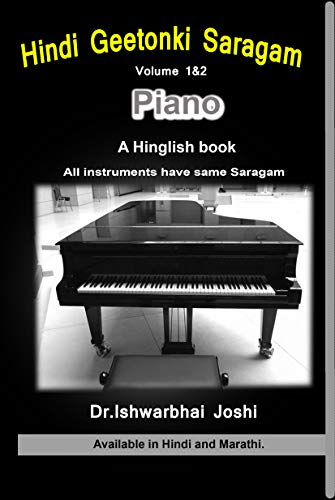 Hindi Geetonki Saragam For Piano (English) Vol-1&2: Ek