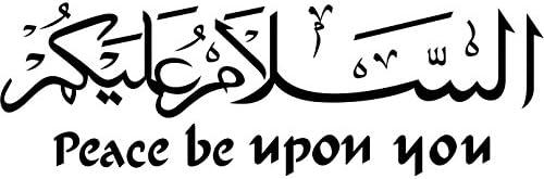 Peace Be Upon You Assalamu Alaykum Sticker Muslim Art Islamic Decal Wall Calligraphy Islam Vinyl Allah Arabic Murals Design Hot Amazon Com