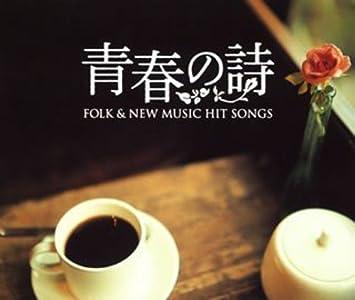 Descargar Torrent La Llamada 2017 Folk & New Music Hit Songs:sei Archivos PDF