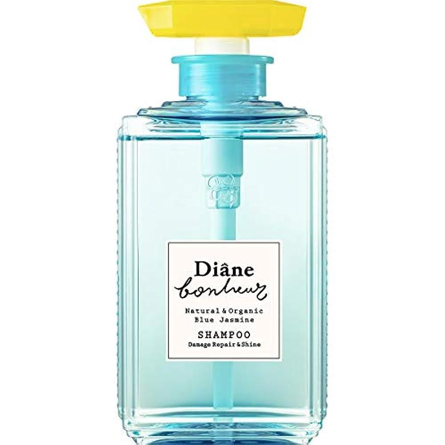 かなりの反動六ダイアン ボヌール シャンプー ブルージャスミンの香り ダメージリペア&シャイン 500ml
