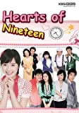 Heart of Nineteen (Korean Drama) with English Subtitle