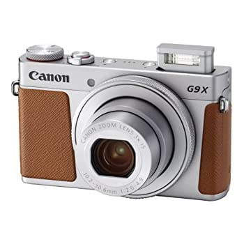 Canon PowerShot G9 X Mark II Compact Digital Camera w/ 1 Inch Sensor and  3inch LCD - Wi-Fi, NFC, & Bluetooth Enabled (Silver)
