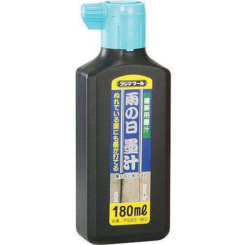 TAJIMA Rainproof Marking Ink 180ML PSB3-180 (180 Ml Ink)