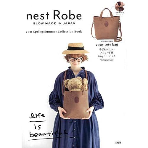 nest Robe 2021 Spring Summer Collection Book 画像