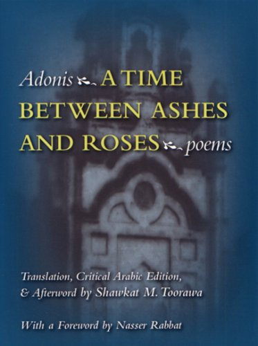Download A Time Between Ashes and Roses (Middle East Literature In Translation) PDF