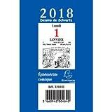 Exacompta 32103E Bloc Comique pour Ephéméride Année 2018