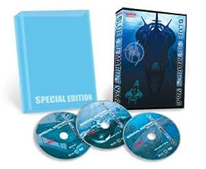 Blue Submarine No. 6 Special Edition
