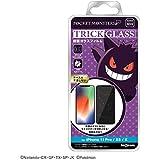 iPhone 11 Pro ガラスフィルム/iPhone XS ガラスフィルム/iPhone X ガラスフィルム 『ポケットモンスター』/ポケモン トリック 強化 ガラス 10H/ゲンガー
