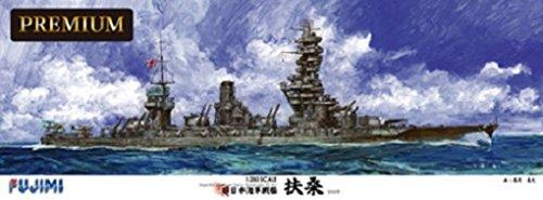 1 350 ship models SPOT series Imperial Japanese Navy battleship FUSOU premium by Fujimi