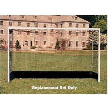 Official Field Hockey Net - Set of 2