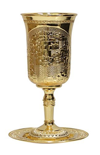 EXTRA LARGE JERUSALEM KIDDUSH CUP WITH MATCHING TRAY