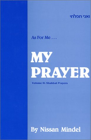 As For Me...My Prayer - A Commentary on the Daily and Shabbat Prayers, Volume 2: Shabbat Prayers