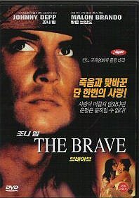 The Brave / The Piano II aka The Man Who Cried (2 DVD set - Import)