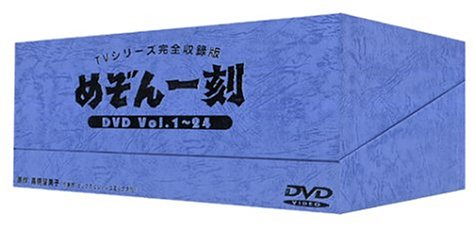 めぞん一刻 DVD-BOX [予約限定生産]