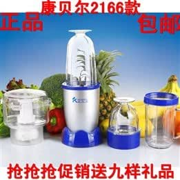 The juice machine meat grinder, multi-function cooking machine processing machine Soymilk Campbell Hong Kong nine gifts
