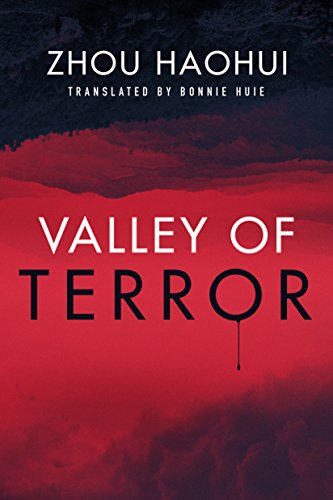 amazon com valley of terror ebook zhou haohui bonnie huie kindle