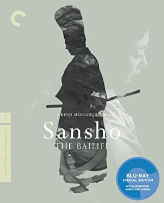 Sansho the Bailiff (Criterion Collection) [Blu-ray]