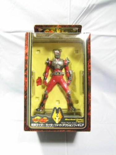 Kamen Rider Action Figure Fight all all all set of 2 (japan import) 661cf1