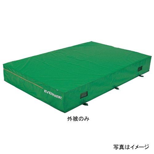エバニューEVERNEW 交換袋 EGD026用 EVN-EGD036