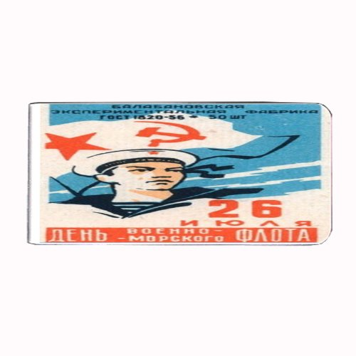 Russia Sailor 1960s Communist Money Bills Card Metal Holder Clip Rectangle D-273