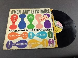 Teen Leap Party: C'mon Baby Let's Dance