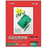CANON 高品位専用紙A4 50枚入 1冊