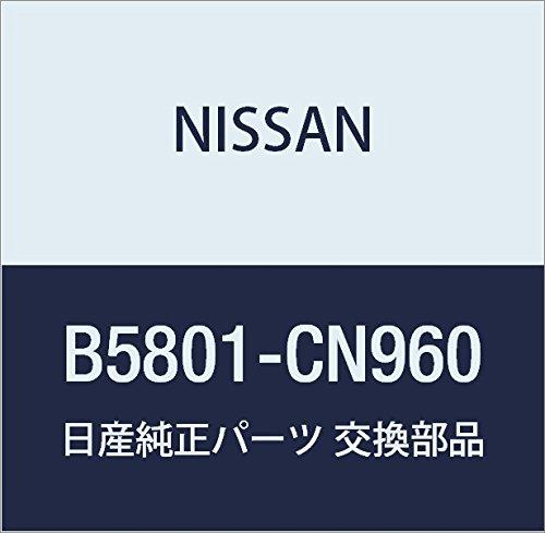 NISSAN (日産) 純正部品 パーキングサポートシステム ハーネス キツト エルグランド 品番B5801-1JB81 B00LF8ROF0 エルグランド|B5801-1JB81  エルグランド