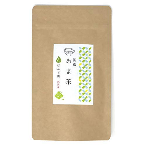 Hydrangea sweet dew tea 20 Tea Bags - Product of Japan Amacha non calorie natural sweet tea