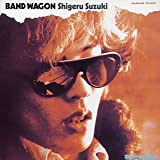 鈴木茂 BAND WAGON -Perfect Edition- (DVD付)