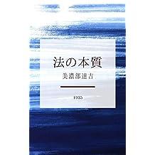 hounohonshitu (Japanese Edition)