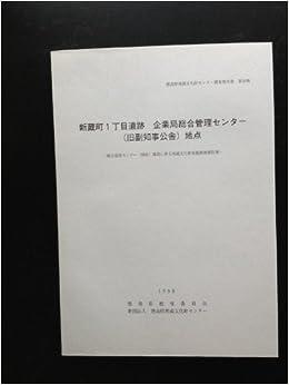 徳島 県 教育 委員 会