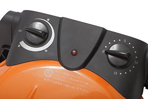 FUKAI Rotary Pizza Roaster Timer Oven Cookware FPM-160 by FUKAI (Image #2)