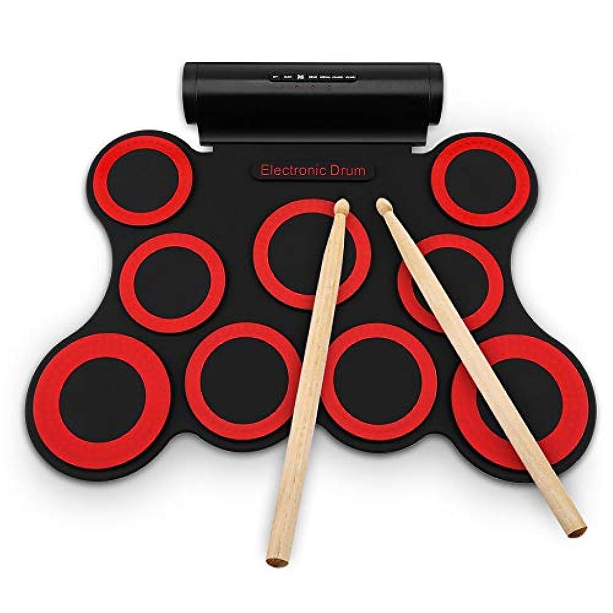 [해외] 디지털 전기 드럼 키트-9 패드 포터블 전자 롤업 드럼 접는식 연습 기구 내장 스피커 & 풋 페달 & 드럼 스틱 아이를 위한,초심자,어른