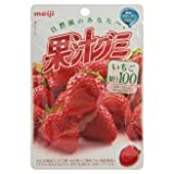make your own japanese candy - Meiji Kaju Gummy Strawberry 51 g.