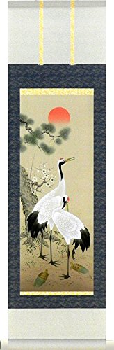 Karu!jiku(Mini kakejiku Japanese Scroll Wall Art Tsurukame(Crane and Tortoise) 15x53cm