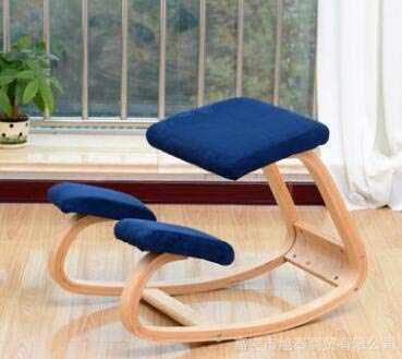 Original Ergonomic Kneeling Chair
