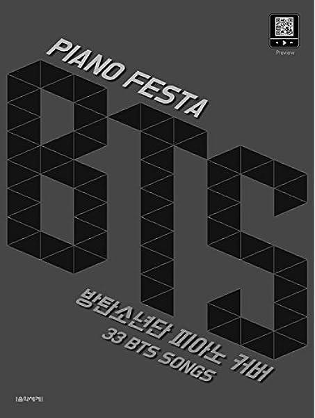 PIANO FESTA BTS: BTS Piano Cover 33 Songs: Eumaksekye: 9788966853748:  Amazon.com: Books