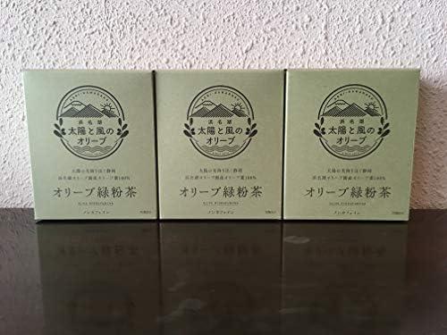 アグリ浜名湖産 オリーブ緑粉茶 1.5g 15包入 3個セット