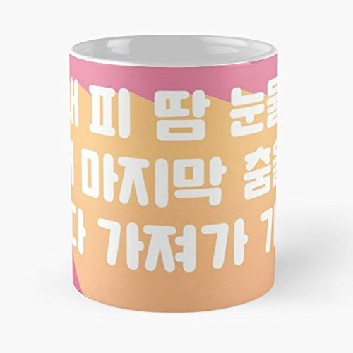 - Bangtan Bst Blood Sweat And Tears Lyrics - Coffee Mug Best Gift 11 Oz Father Day